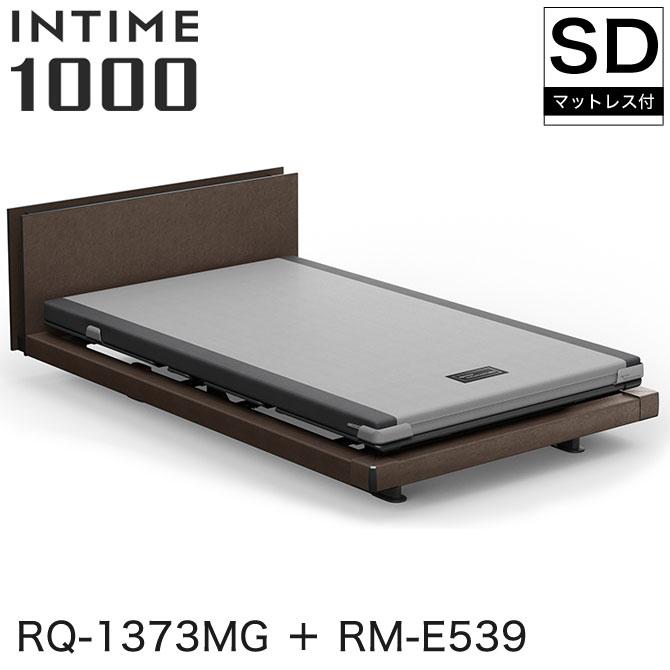 INTIME1000 RQ-1373MG + RM-E539
