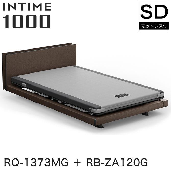 INTIME1000 RQ-1373MG + RB-ZA120G