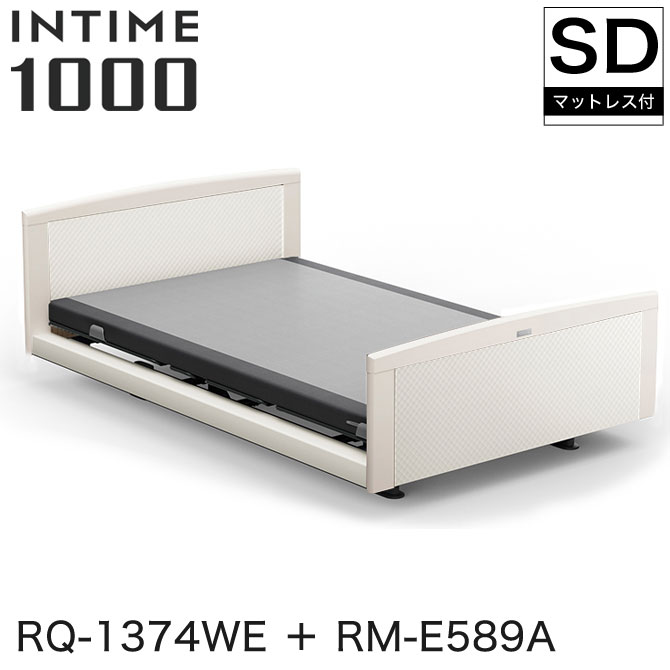 INTIME1000 RQ-1374WE + RM-E589A