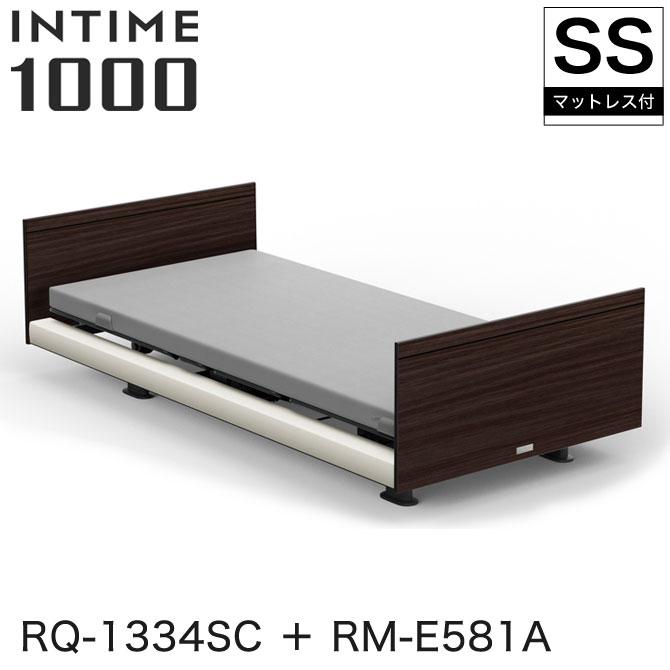 INTIME1000 RQ-1334SC + RM-E581A