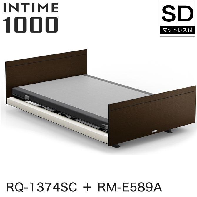 INTIME1000 RQ-1374SC + RM-E589A