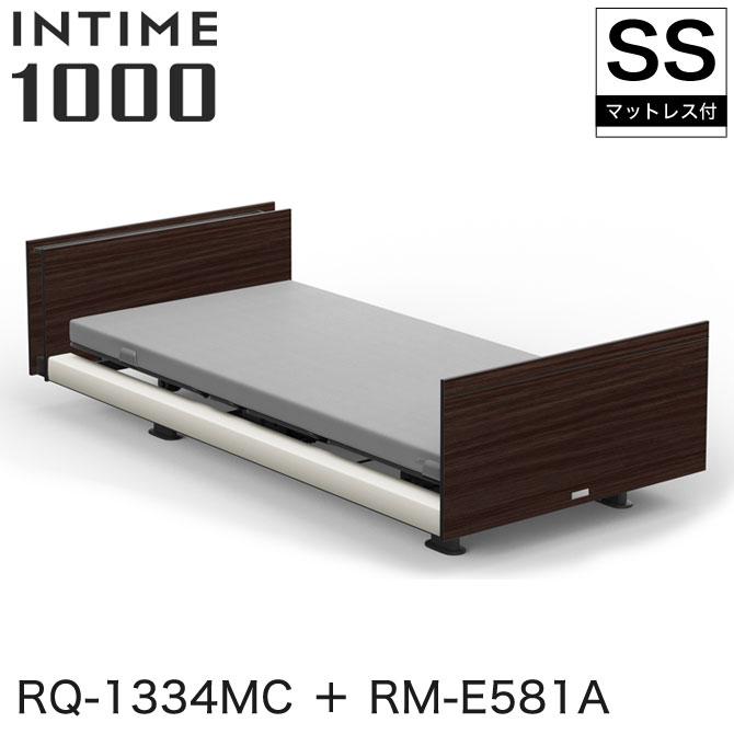 INTIME1000 RQ-1334MC + RM-E581A