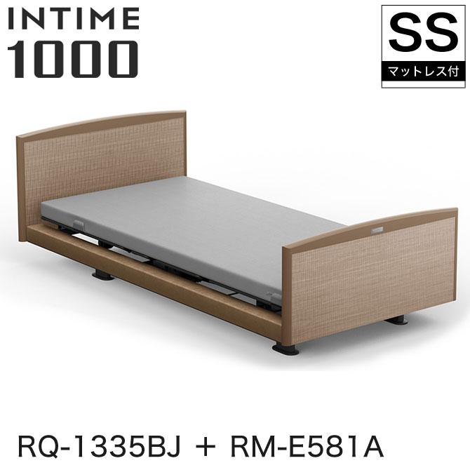 INTIME1000 RQ-1335BJ + RM-E581A