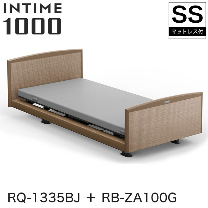INTIME1000 RQ-1335BJ + RB-ZA100G