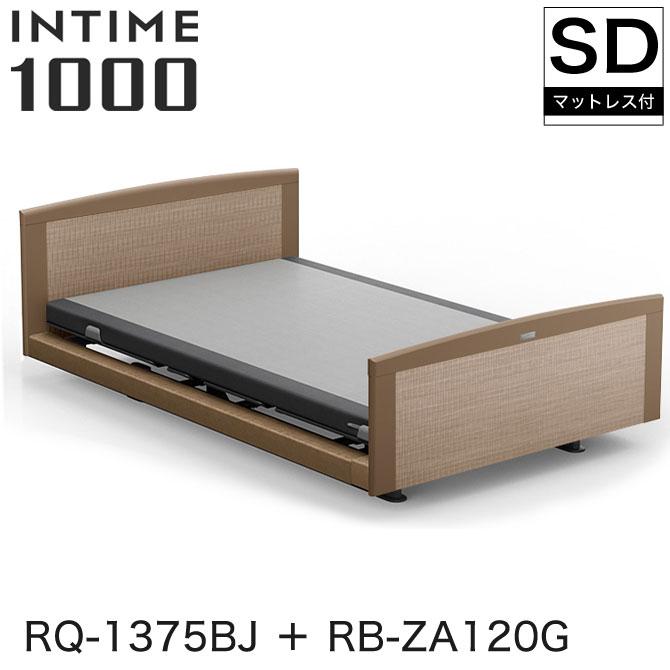 INTIME1000 RQ-1375BJ + RB-ZA120G