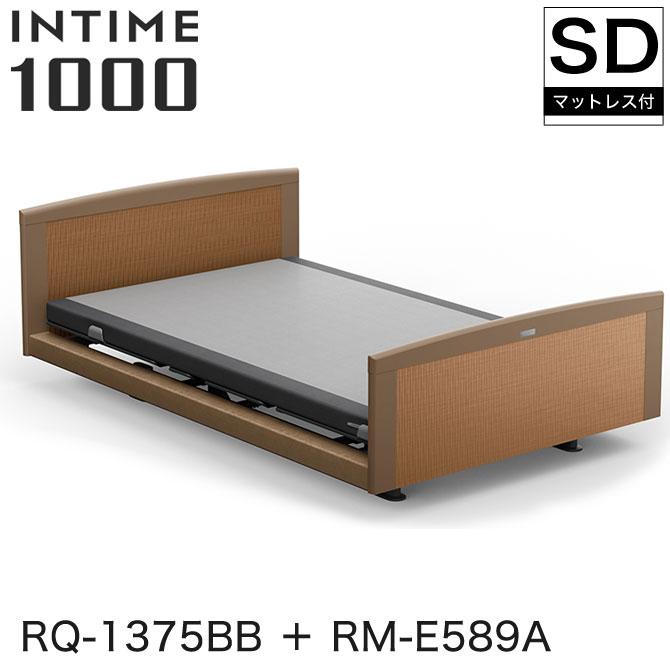 INTIME1000 RQ-1375BB + RM-E589A