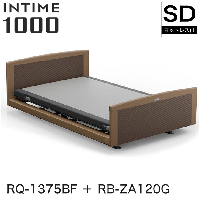 INTIME1000 RQ-1375BF + RB-ZA120G