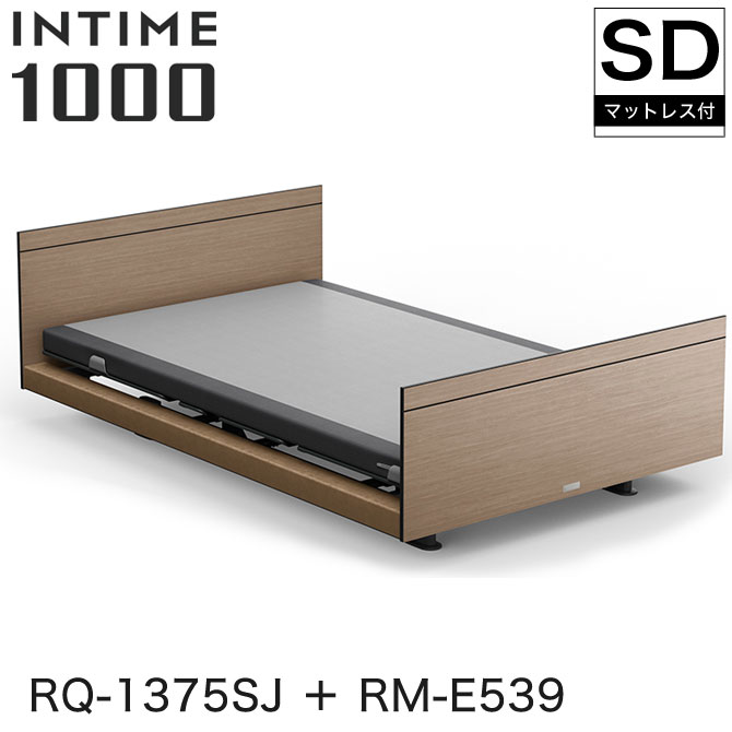 INTIME1000 RQ-1375SJ + RM-E539