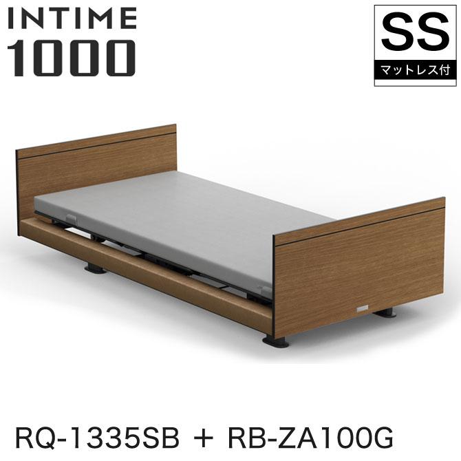INTIME1000 RQ-1335SB + RB-ZA100G