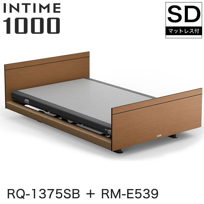 INTIME1000 RQ-1375SB + RM-E539