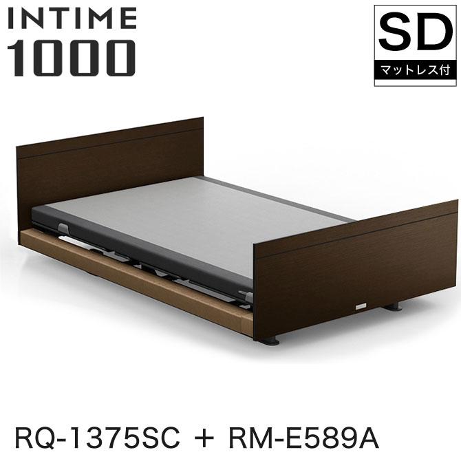 INTIME1000 RQ-1375SC + RM-E589A