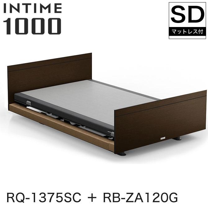 INTIME1000 RQ-1375SC + RB-ZA120G