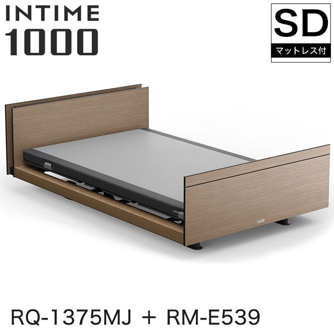 INTIME1000 RQ-1375MJ + RM-E539