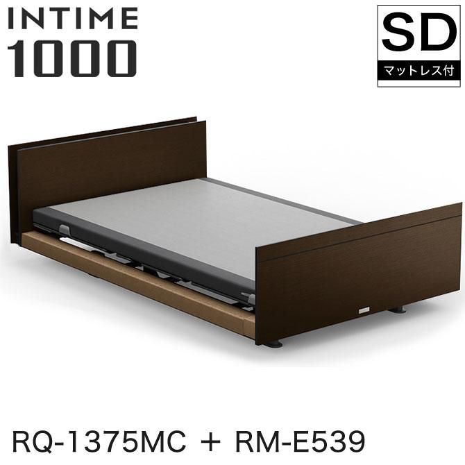 INTIME1000 RQ-1375MC + RM-E539