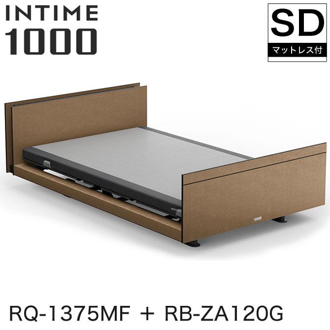 INTIME1000 RQ-1375MF + RB-ZA120G