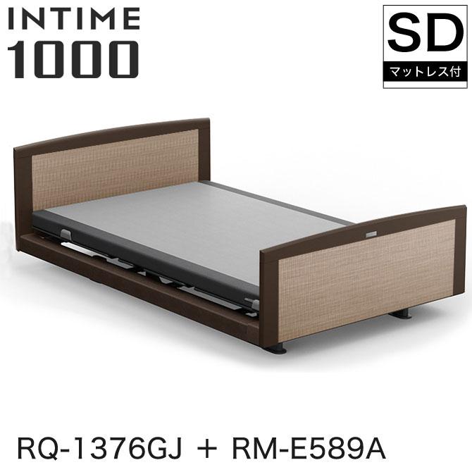 INTIME1000 RQ-1376GJ + RM-E589A