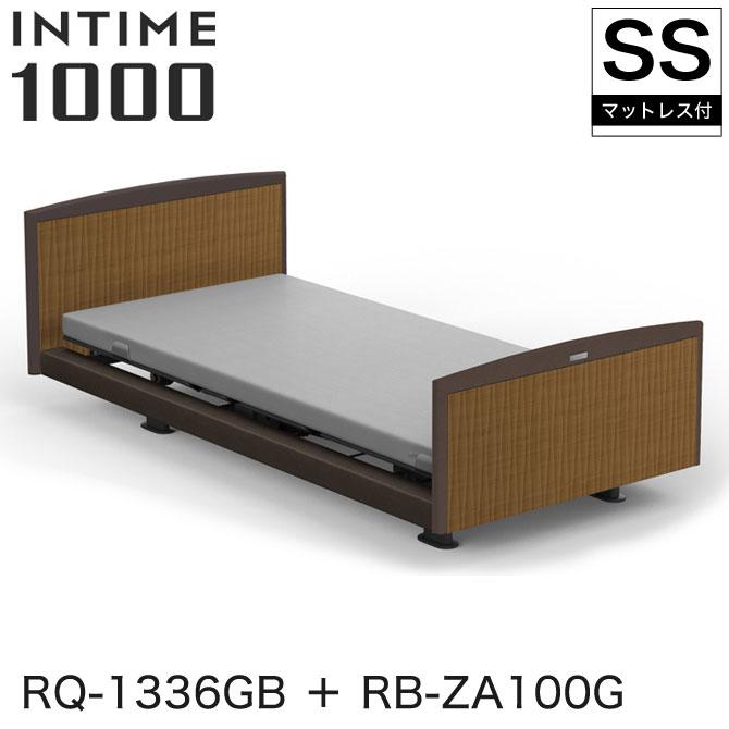 INTIME1000 RQ-1336GB + RB-ZA100G