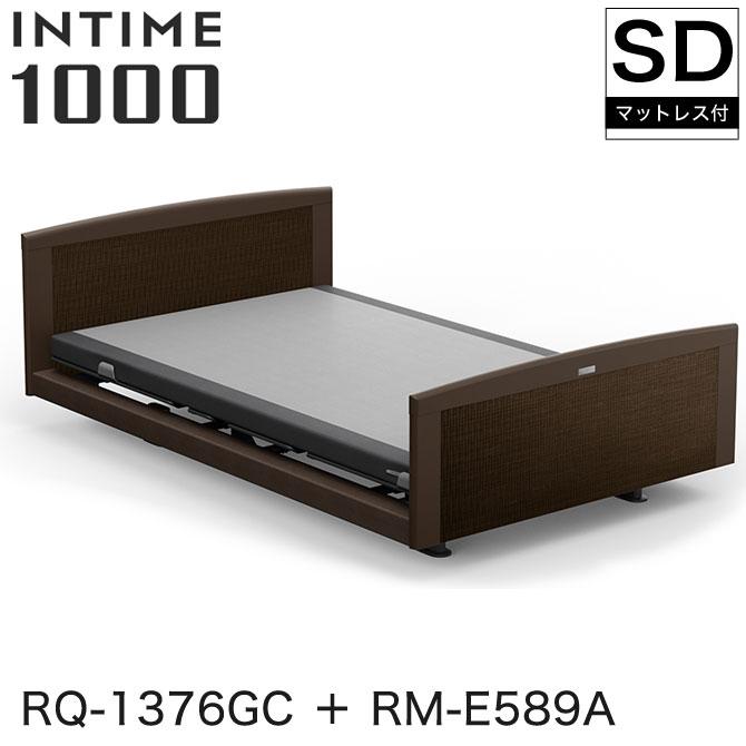 INTIME1000 RQ-1376GC + RM-E589A