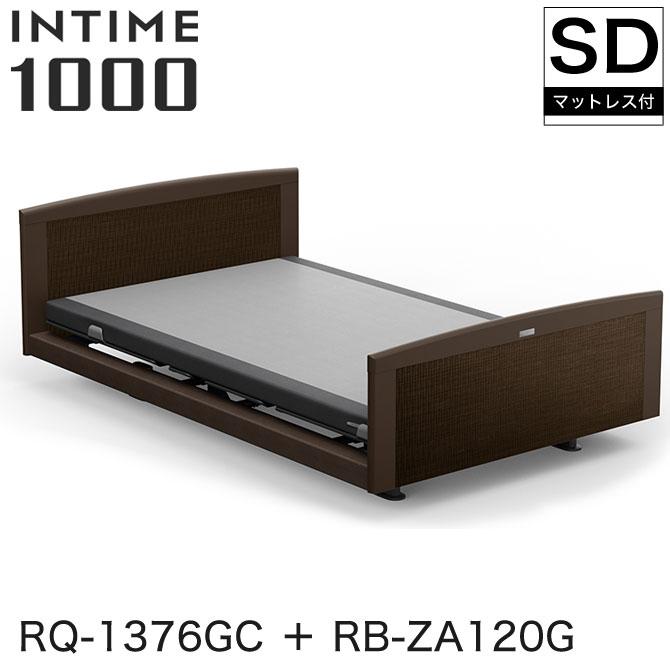 INTIME1000 RQ-1376GC + RB-ZA120G