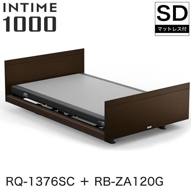 INTIME1000 RQ-1376SC + RB-ZA120G
