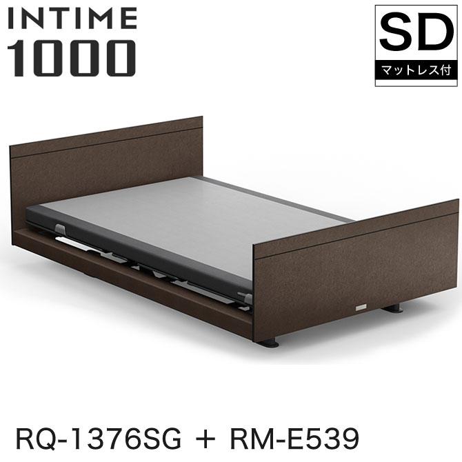 INTIME1000 RQ-1376SG + RM-E539