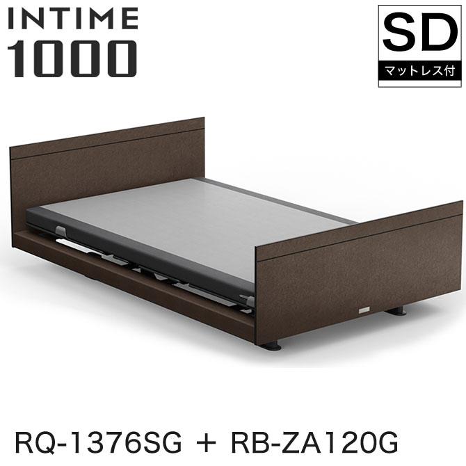 INTIME1000 RQ-1376SG + RB-ZA120G