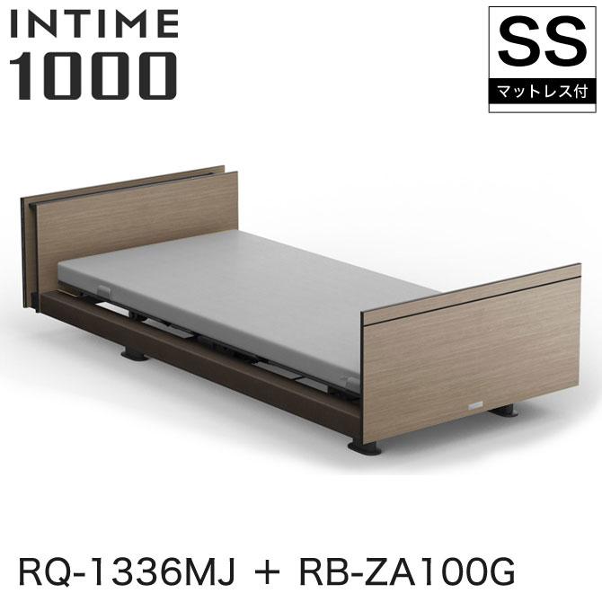 INTIME1000 RQ-1336MJ + RB-ZA100G