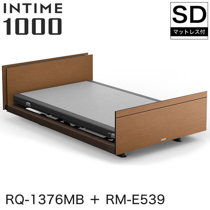 INTIME1000 RQ-1376MB + RM-E539