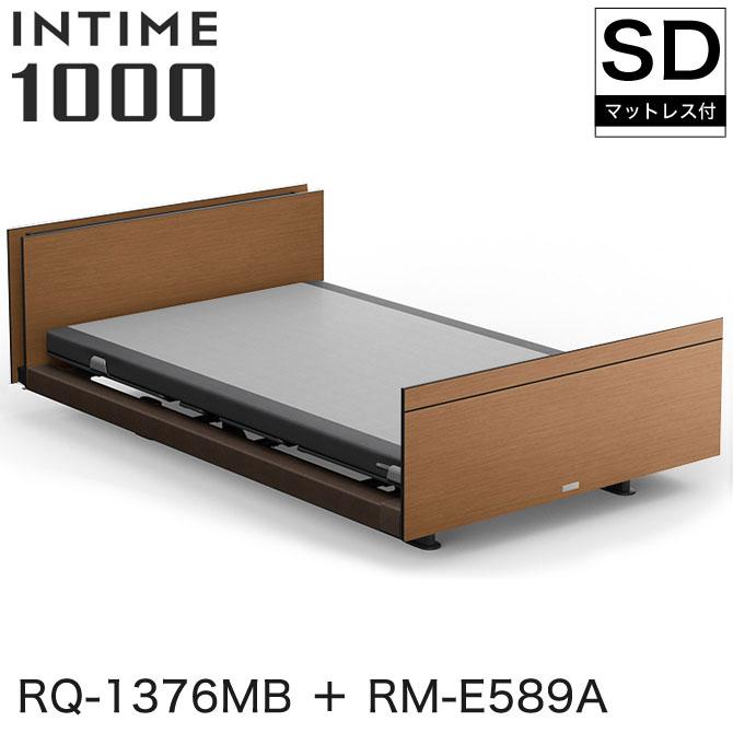 INTIME1000 RQ-1376MB + RM-E589A