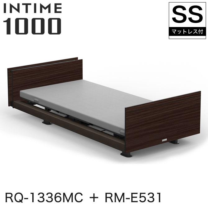 INTIME1000 RQ-1336MC + RM-E531