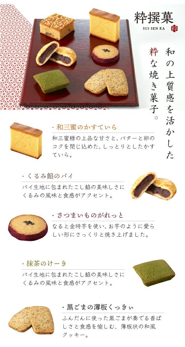 商品紹介ページ1