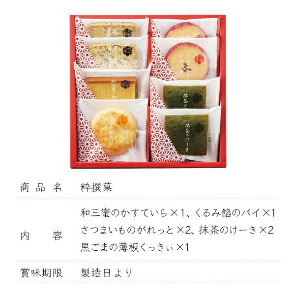 商品紹介ページ2