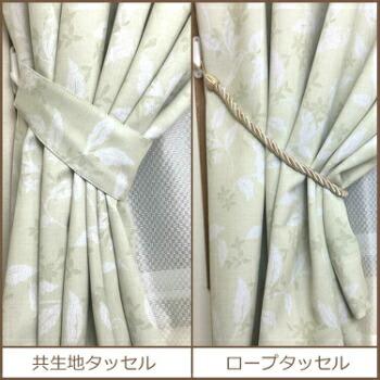 lowest price 11abb 22901 遮光カーテン 模様替え カーテン 【 100×178cm(4枚組) 】 ロープ ...