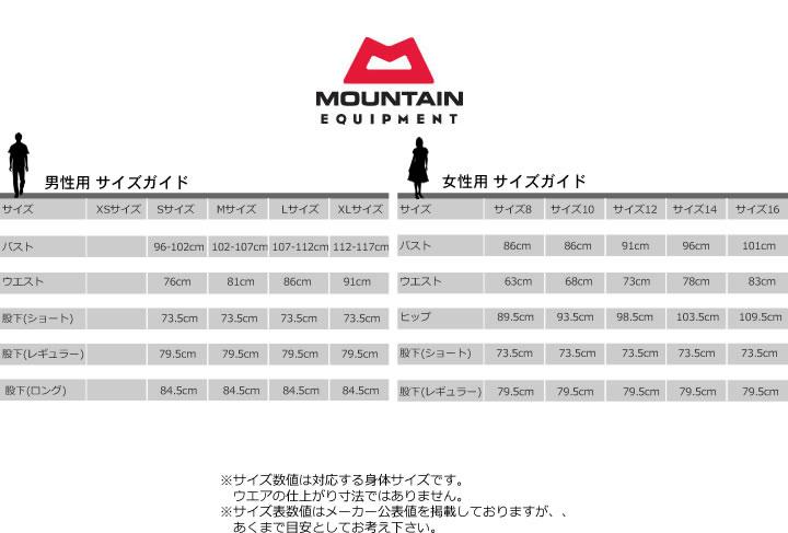 mountain_eq_size.jpg