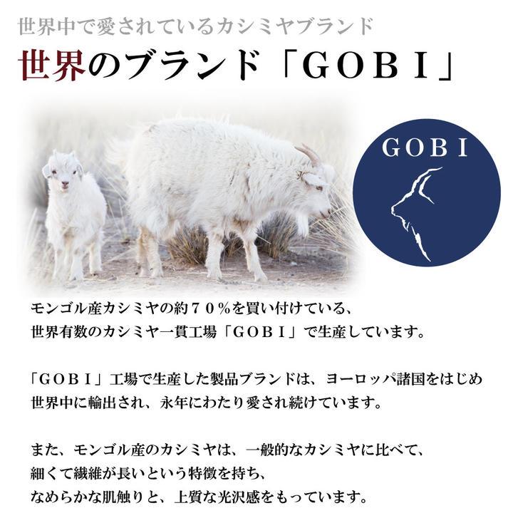 GOBI1
