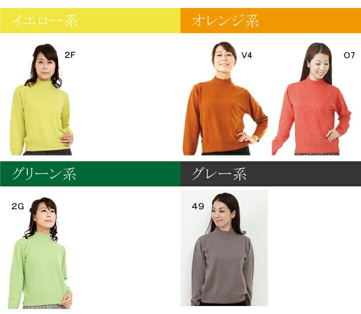 イエロー/オレンジ/グリーン/グレー