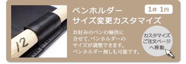 【栃木オイルレザー】 普及版専用カバー 【レザー・本革カバー】 (能率手帳) NOLTY 【送料無料!】