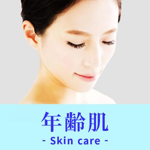気になるシミやシワ 年齢肌 薬用美白やニキビケア オールインワンジェル化粧品 お肌のスペシャルケア