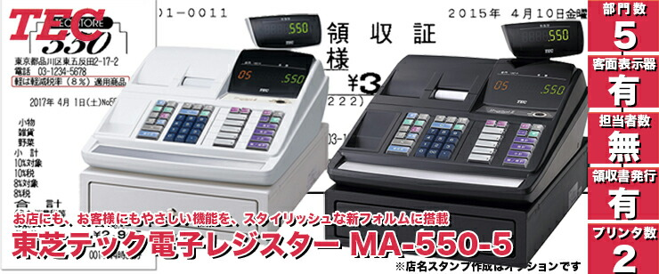 MA-550