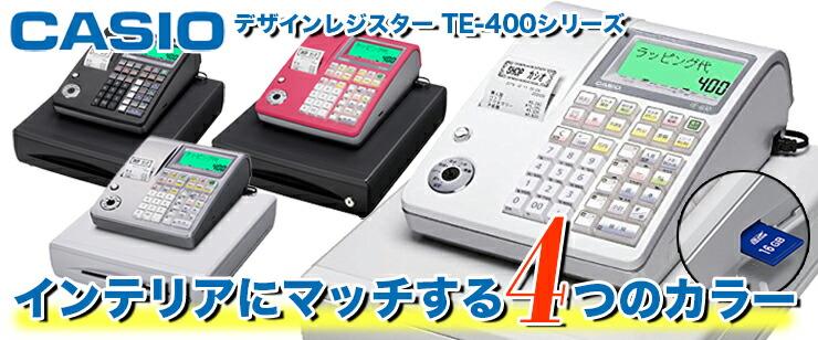 TE-400