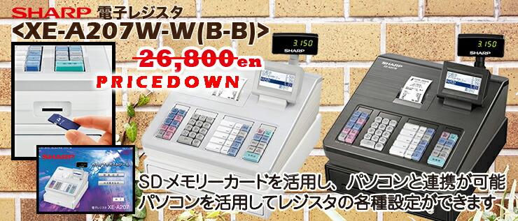 XE-A207WW