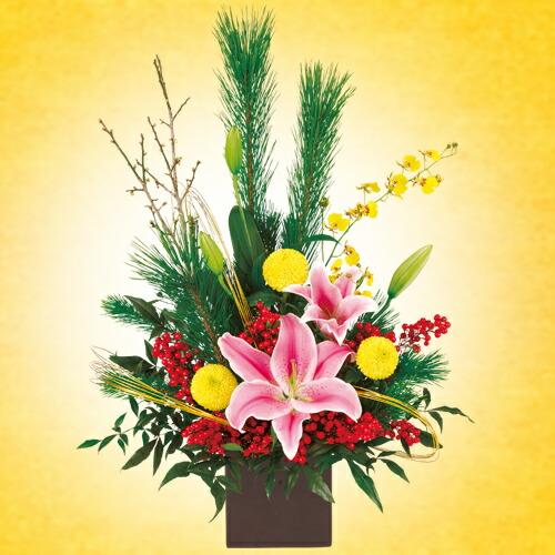 【お正月 フラワーギフト特集】お正月のアレンジメント 511090 |花キューピットの2019お正月 フラワーギフト特集