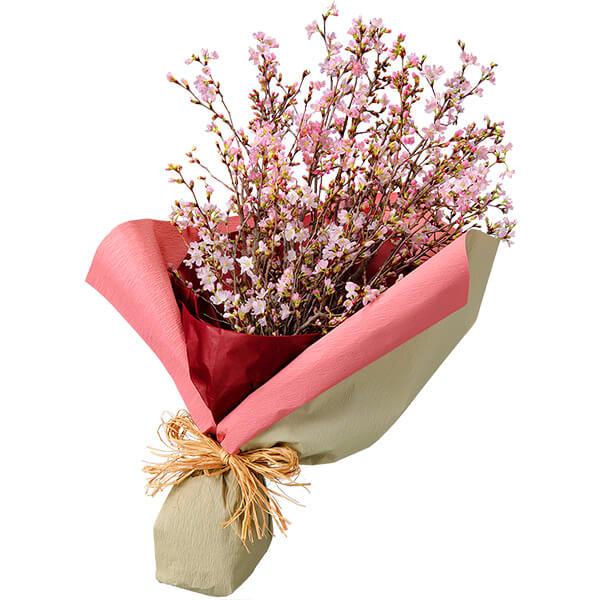 【春の卒業・入学祝い】さくらの花束 511215 |花キューピットの2020春の卒業・入学祝い特集