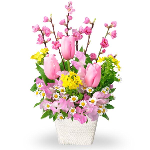 【ひな祭り】ひなまつりアレンジメント 511226 |花キューピットの2020ひな祭り特集