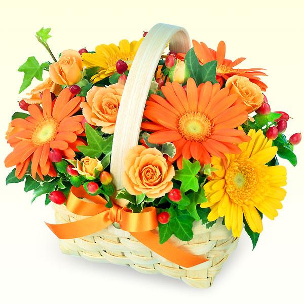 【春の退職祝い・送別会特集】オレンジ&イエローのアレンジメント 511335 |花キューピットの2020春の退職祝い・送別会特集特集