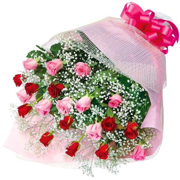 【バレンタイン特集】ミックスバラの花束 511579 |花キューピットのフラワーバレンタイン特集2020