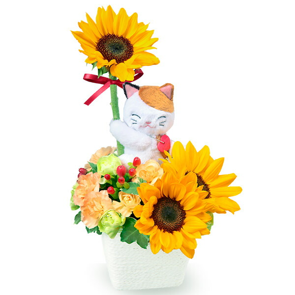 【結婚記念日】三毛猫のマスコット付きアレンジメント 511856 |花キューピットの結婚記念日プレゼント特集2020