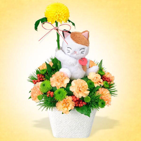 【お正月 フラワーギフト特集】お正月のアレンジメント 511906 |花キューピットの2019お正月 フラワーギフト特集
