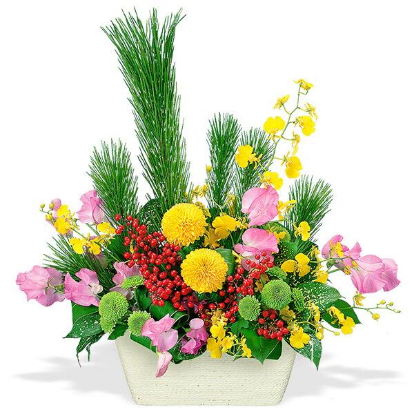 【お正月フラワーギフト】お正月のアレンジメント 511908 |花キューピットの2021お正月フラワーギフト特集
