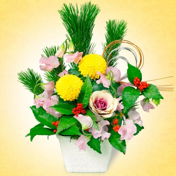 【お正月 フラワーギフト特集】お正月のアレンジメント 511949 |花キューピットの2019お正月 フラワーギフト特集特集
